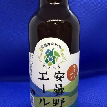 安曇野ビール1