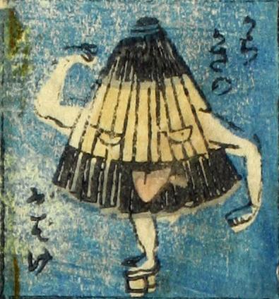 唐傘のおばけ(「しん板化物尽し」より)※資料所蔵・提供:国際日本文化研究センター
