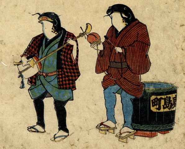 歌う鯰の画も(「地震の寿ちゃらか」より)※資料所蔵・提供:国際日本文化研究センター
