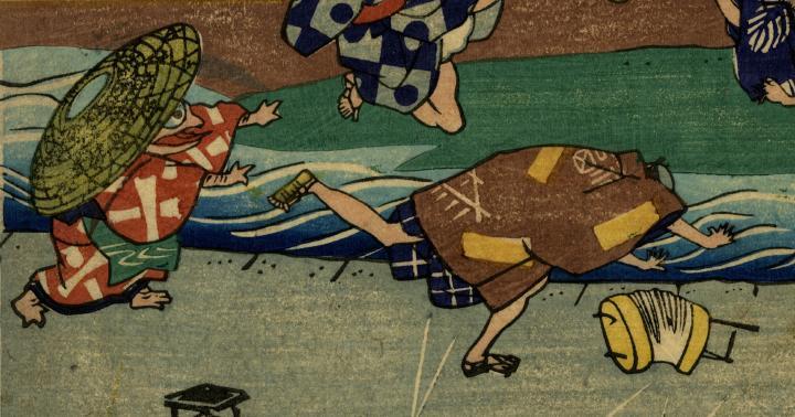 人間を襲っている一つ目(「かつば化くらべ」より)※資料所蔵・提供:国際日本文化研究センター