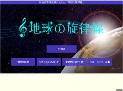 https://www.senzoku-online.jp/CP/