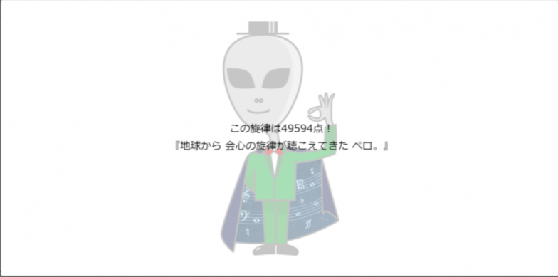 洗足オンライン 岡田さん ペロタン評価