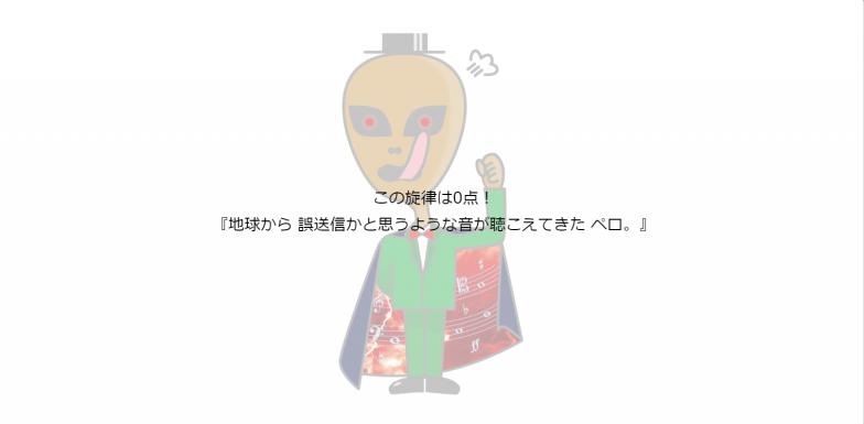 【画像】 ペロタン星人 誤送信