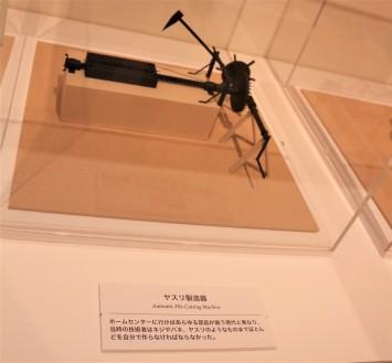 「ヤスリ製造器」。当時は武器を作るための道具から作る必要があったため、水力を使って自動でヤスリを造れる仕組みになっている