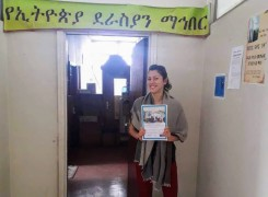 Ethiopian writers association - コピー