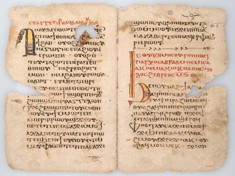 コプト文字はほとんどがギリシャ文字からなるが、一部デモティック由来の文字が追加されている