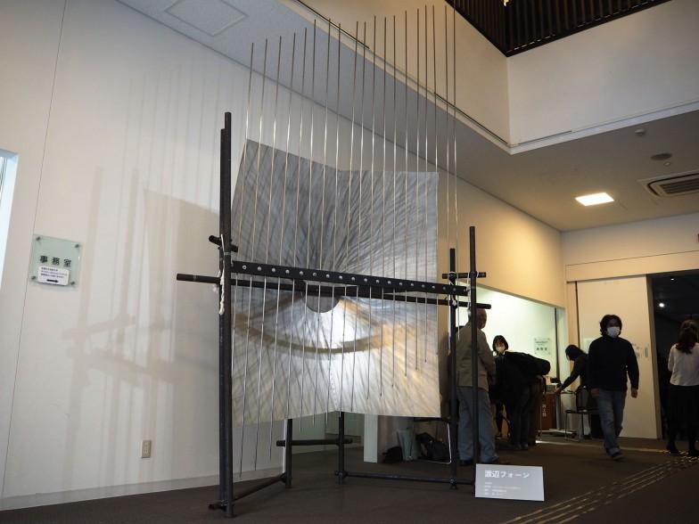 音響彫刻は、それぞれ組み立てに関わった日本人助手の名前がつけられている。こちらは「渡辺フォーン」