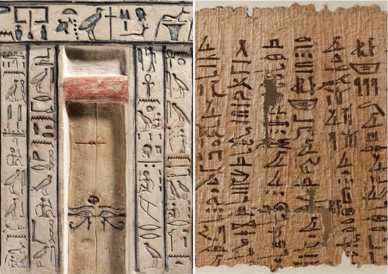 エジプト 古代