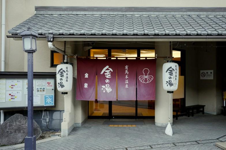 いつかゆっくり行ける日を待ちわびて・・・©一般財団法人神戸観光局