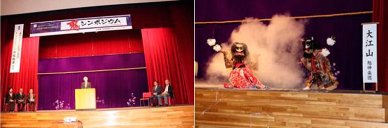 世界鬼学会で年1回開催される「鬼シンポジウム」