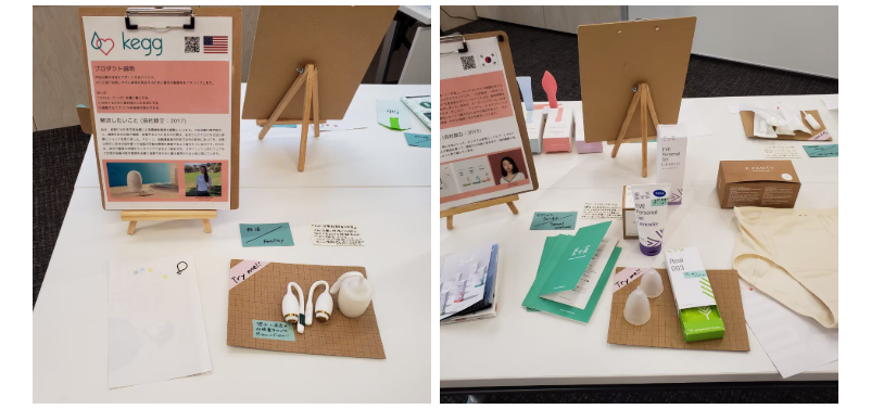 (左)イベントにて展示された妊活デバイス『kegg』。膣の粘液を測定して妊娠の可能性を正確に測ることができる(右)イベントにて展示された『EVE』のオーガニックの吸水性パンツや月経カップ、コンドーム