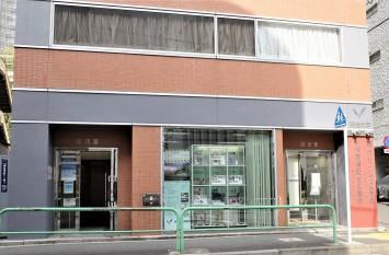 駿河台キャンパスの米沢嘉博記念図書館・現代マンガ図書館