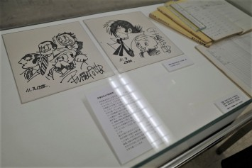 手塚治虫先生のサイン色紙