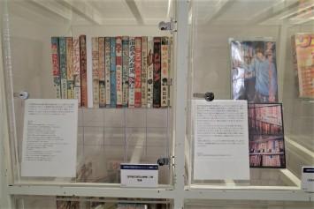 『金魚屋古書店出納帳』の2巻(右)と資料となった本(左)