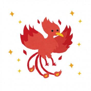 「火の鳥」の正体は発光バクテリア…?