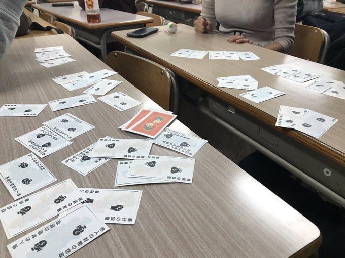 伊藤さんが卒業制作として開発した、商品化される前の刑法ポーカー