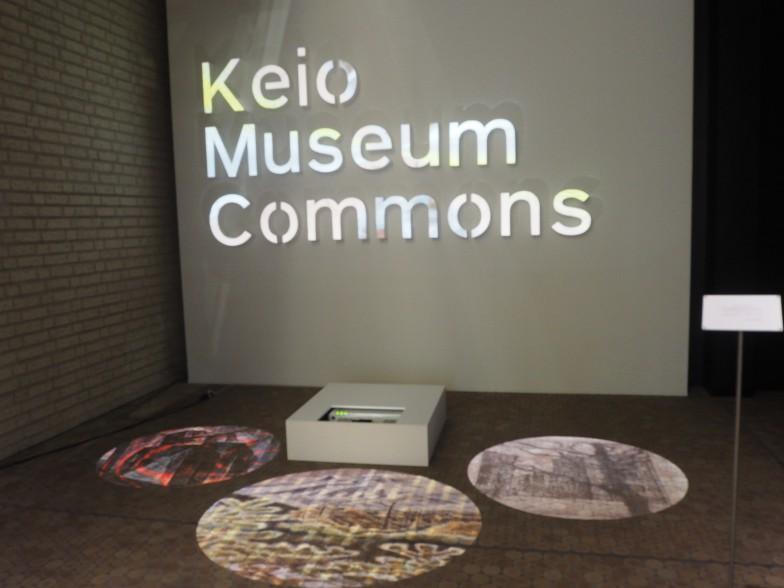1階エントランスで展示されているKeMCoM Projectの一つ。