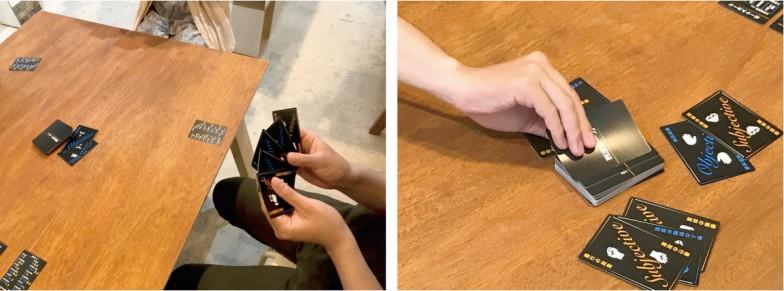 5枚ずつ手札を配り、じゃんけんで順番を決めて、2回ずつ手札を交換。