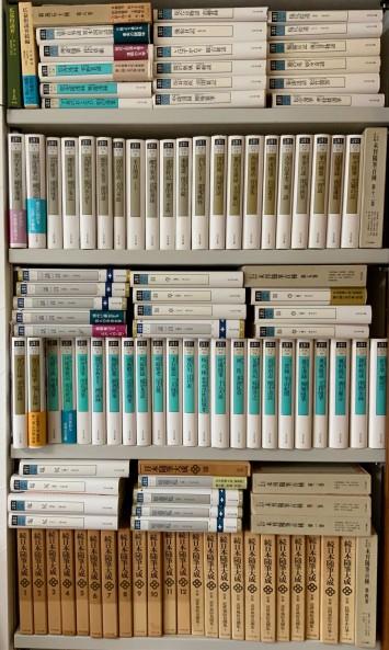 そうした随筆の数々は『日本随筆大成』というシリーズにまとめられて刊行されているという。
