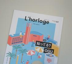 210812Lhorloge_0