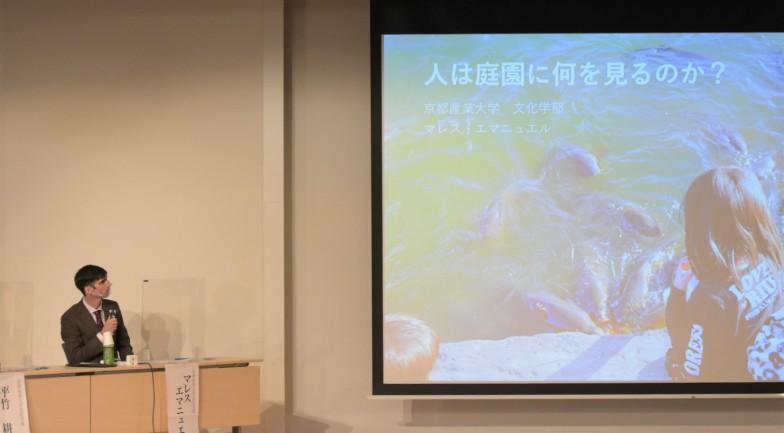 日本庭園史を専門とするマレス エマニュエル先生