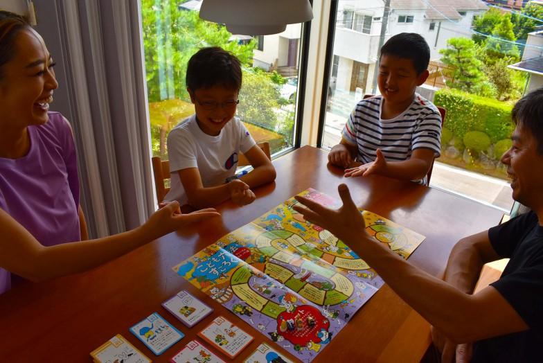 小学3年生、小学4年生に大人2人で遊ぶことに。