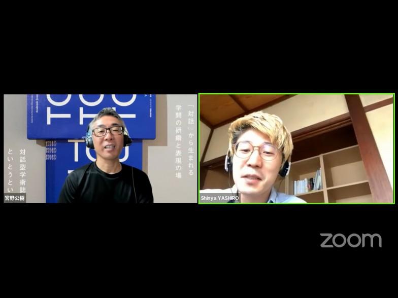 記者会見の様子はYouTubeでもアーカイブ配信されているので興味がある方はチェックを! 撮影:伊丹豪 写真提供:京都大学 学際融合教育研究推進センター