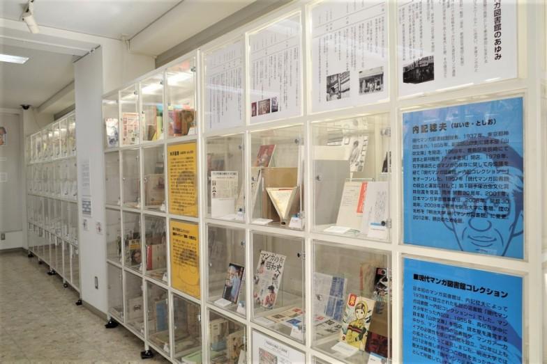 3_マンガ図書館