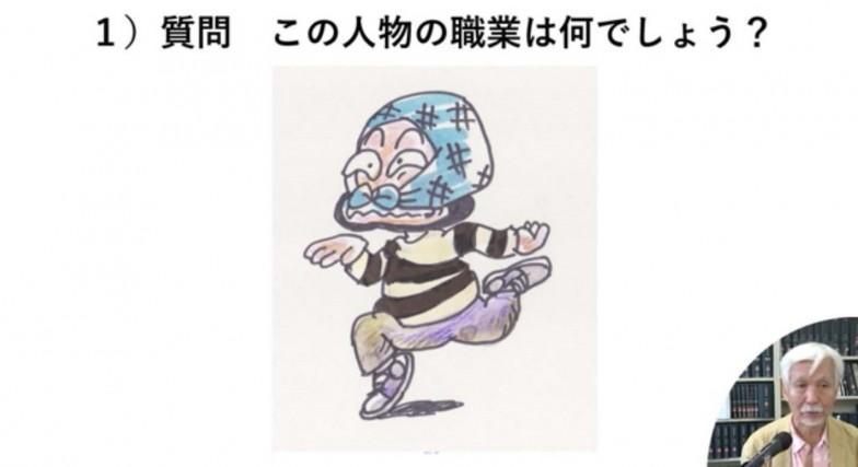 最初のスライドで出された、夏目先生が自ら描かれたイラスト。ⓒ夏目房之介